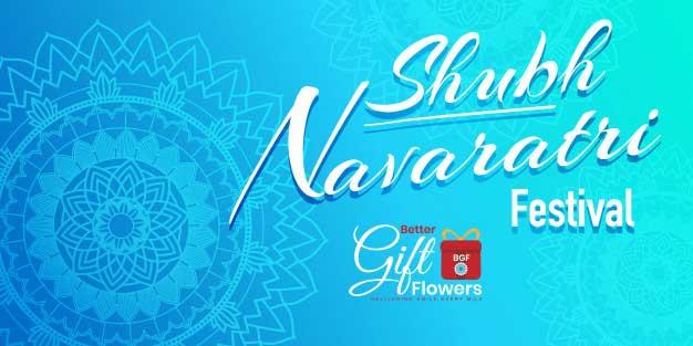 navaratri-gifts